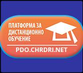 Платформа за дистанционно обучение